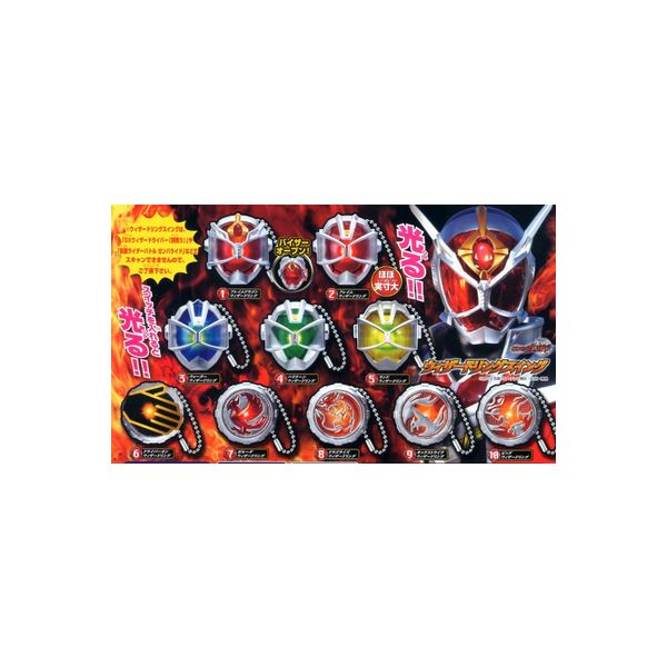 【送料無料】仮面ライダーウィザードウィザードリングスイング1 全10種バンダイガチャポン ガシャポン ガチャガチャ