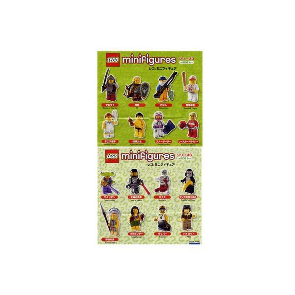 【送料無料】LEGO ミニフィギュア3 SIDE A&B 全16種タカラトミーアーツ レゴガチャポン ガシャポン ガチャガチャ