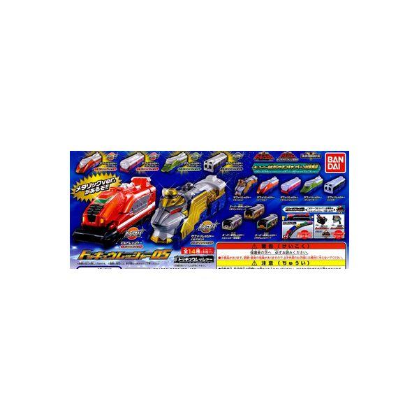 【送料無料】烈車戦隊トッキュウジャートッキュウレッシャー05  全14種バンダイガチャポン ガシャポン ガチャガチャ