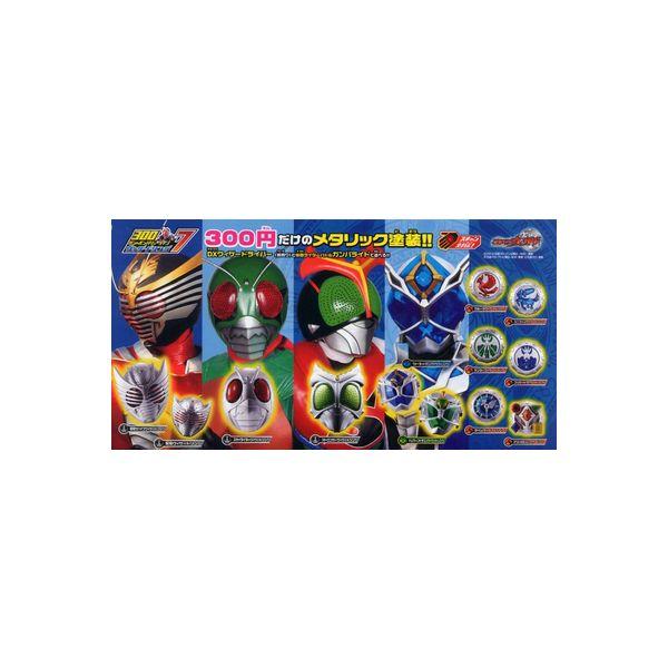 送料無料 仮面ライダーウィザード300ガシャポンバリューラインウィザードリング7 海外並行輸入正規品 輸入 全12種バンダイガチャポン ガチャガチャ ガシャポン