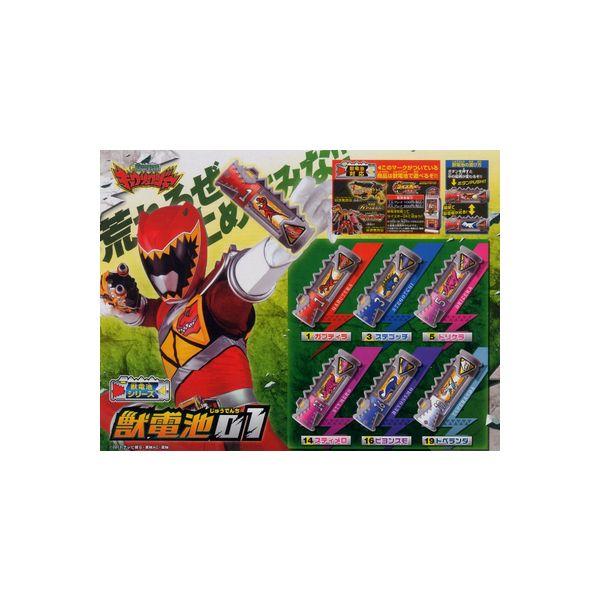 【送料無料】獣電戦隊キョウリュウジャー 獣電池01 全6種バンダイガチャポン ガシャポン ガチャガチャ