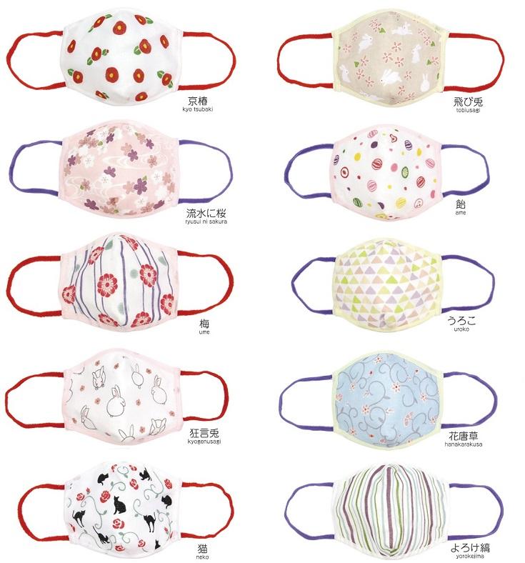 Mask  Cute Japanese pattern fashionable gauze mask!