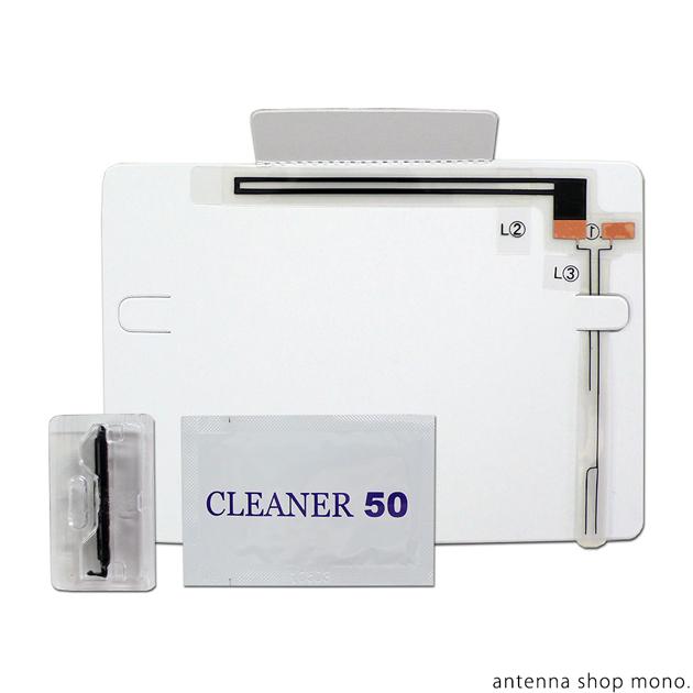KEIYO AN-T004 フィルムアンテナセット 純正品 慶洋エンジニアリング セット OUTLET SALE デポー フィルムアンテナ 地デジチューナー 専用