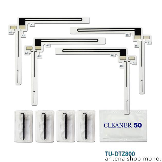 業界No.1 KEIYO TVチューナー AN-T010 AN-T007 TU-DTZ800 TUN-0019A 税込 L型フィルムアンテナ 慶洋エンジニアリング 純正品 専用 セット 4ch フィルムアンテナセット L型