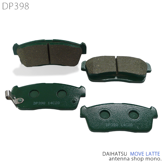 DP398 ダイハツ ムーヴ ラテ L560S フロント用 ブレーキパッド フロント 用 蔵 グリス付き 全商品オープニング価格 純正同等品