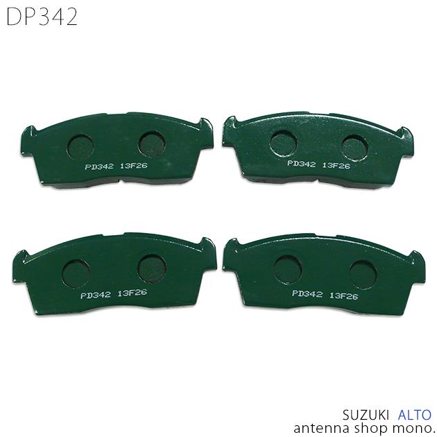 DP342 スズキ アルト HA12V HA12S HA22S 全店販売中 HA23S HA23V フロント用 ブレーキパッド HA24V HA24S 国内送料無料 純正同等品 グリス付き フロント 用