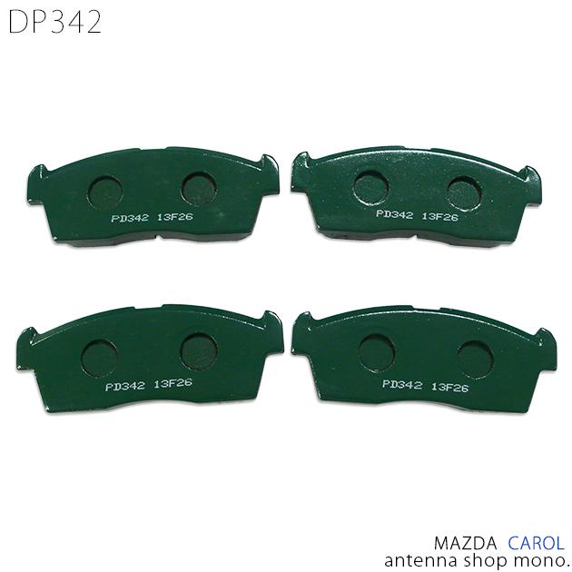 DP342 ブランド品 マツダ キャロル HB12S HB22S HB23S HB24S 予約 フロント グリス付き フロント用 純正同等品 ブレーキパッド 用