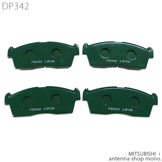 DP342 三菱 アイ 新作通販 HA1W HA3W フロント用 用 純正同等品 超特価 ブレーキパッド フロント グリス付き