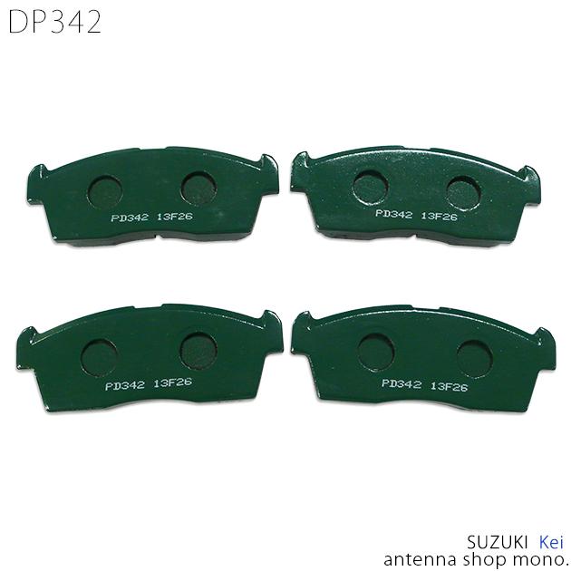 DP342 送料無料 新品 スズキ Kei HN11S HN12S HN21S HN22S ブレーキパッド 用 フロント用 売り込み グリス付き 純正同等品 フロント