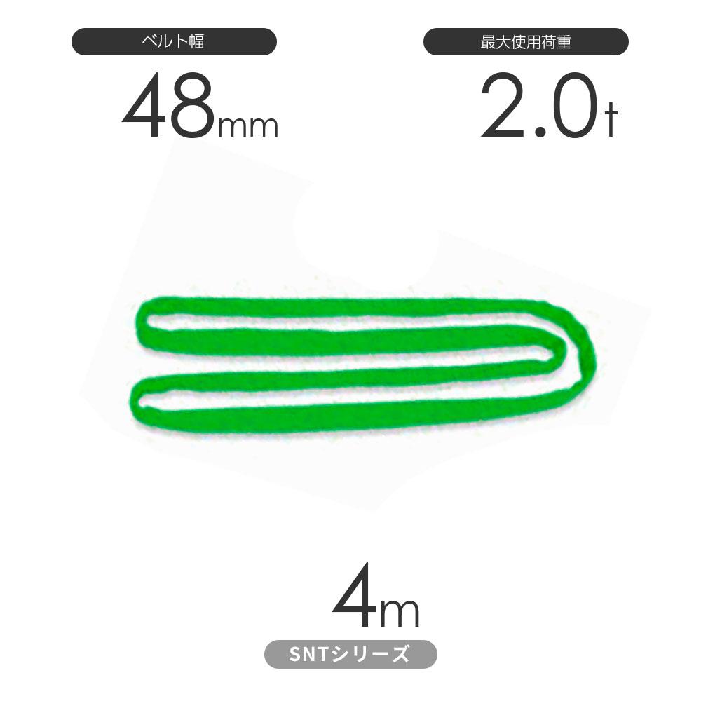 国産ソフトスリングSN-Tシリーズ(筒織タイプ) エンドレス形(N型)2.0t×4m 丸善織物