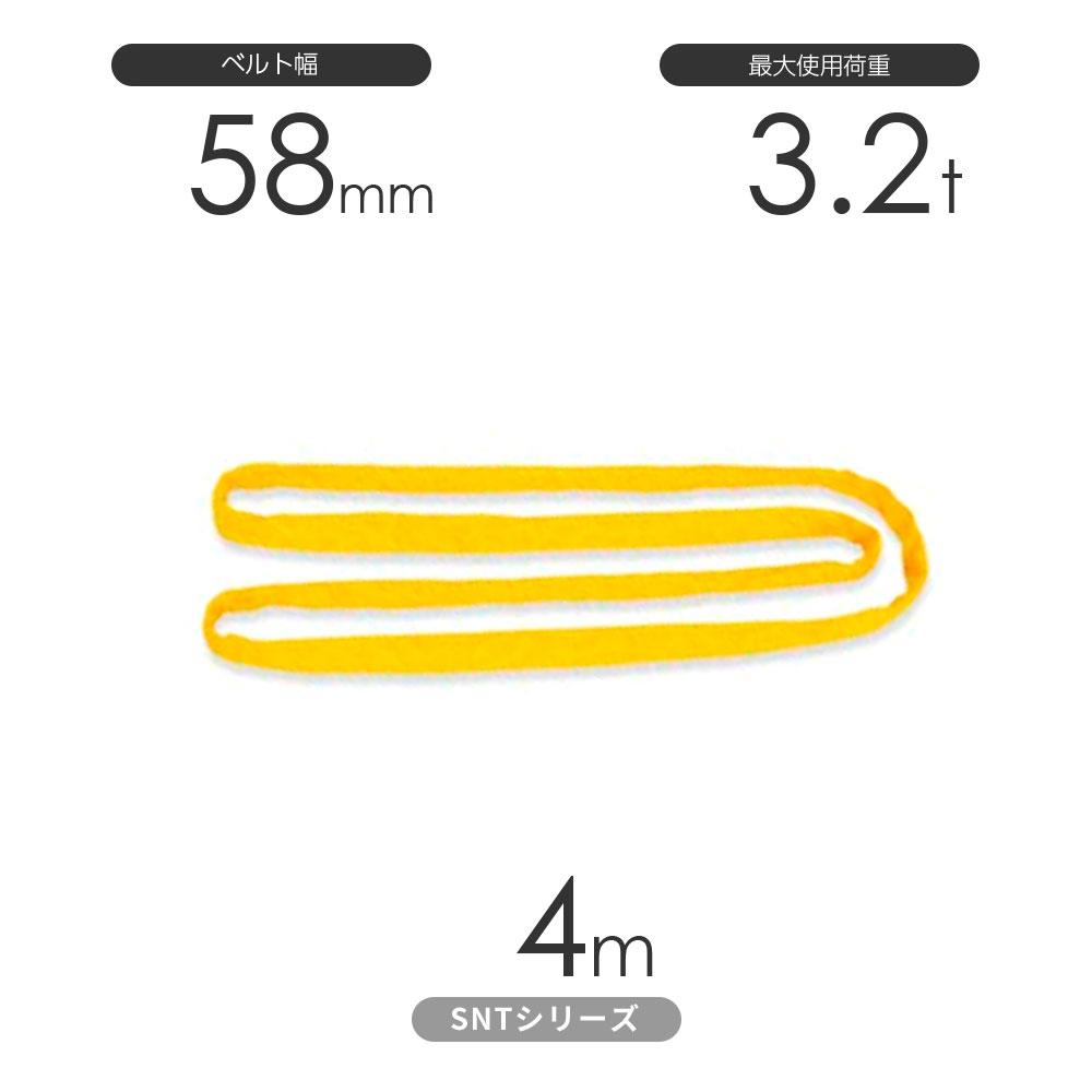 国産ソフトスリングSN-Tシリーズ(筒織タイプ) エンドレス形(N型)3.2t×4m 丸善織物