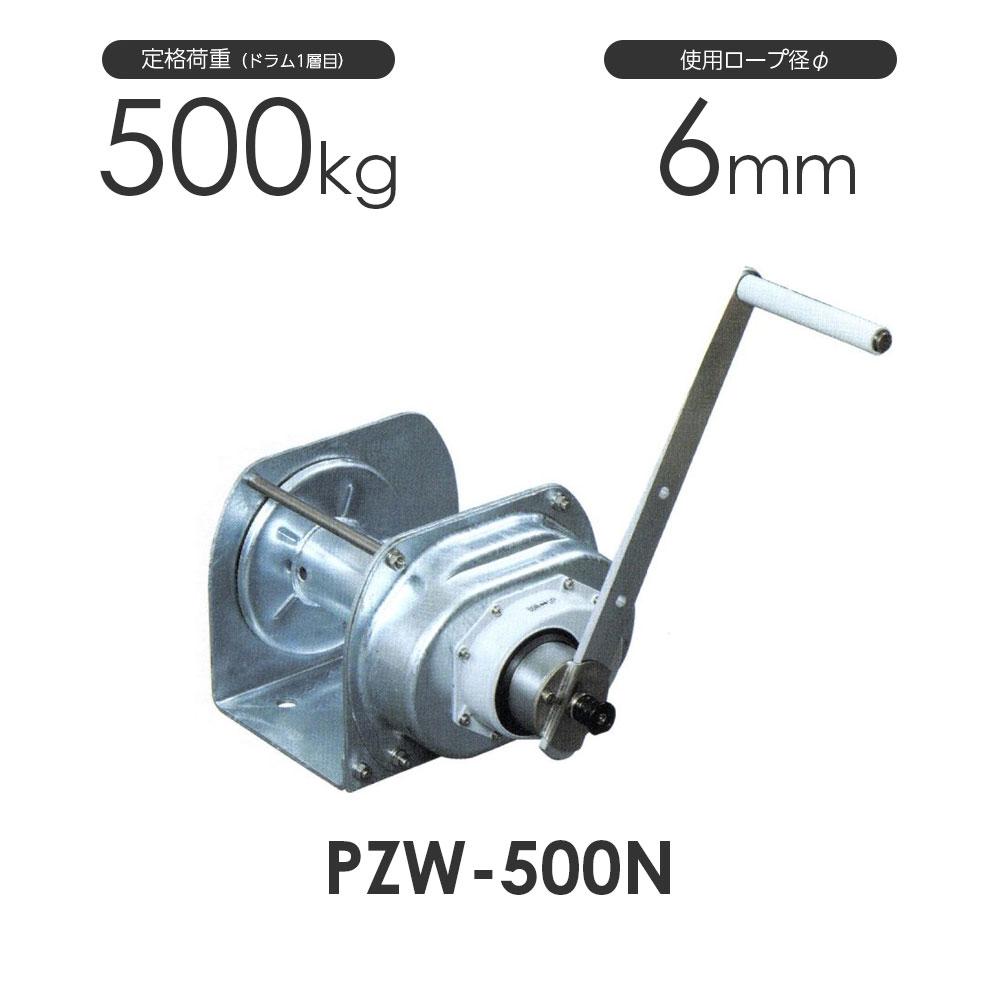 富士製作所 ポータブルウインチ PZW-500N 定格荷重500kg