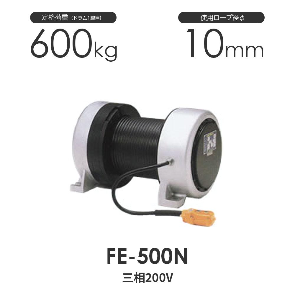 【おまけ付】 富士製作所 FE-500N 電動シルバーウインチ 三相200V, 楽しいインテリア北欧雑貨店 kakko 33071c4b