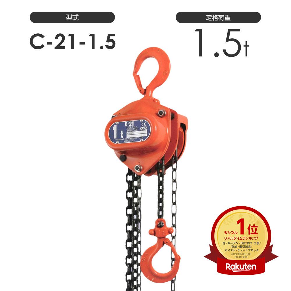 MONOTOOL: There Is A Lift Length Custom! Zojirushi C21