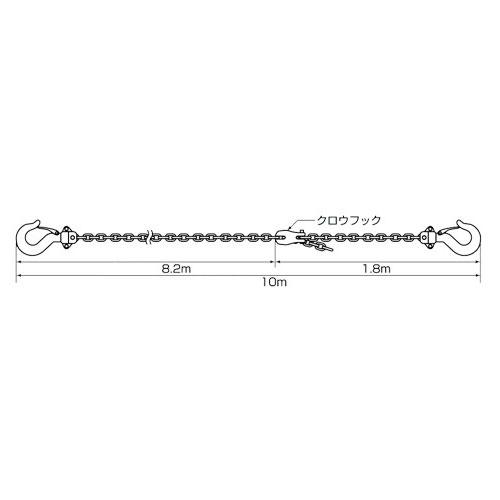 スリーエッチ パレットプーラー用フック付チェーン10M PPC10m HHH