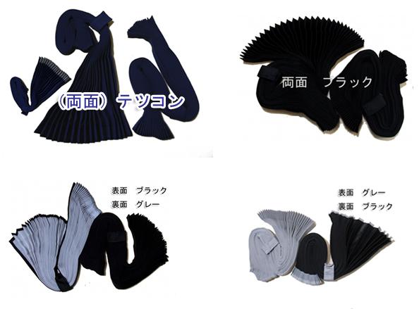 トラック用品・寝具・カーテン│プリーツ式遮光性仮眠カーテン(ラウンド)