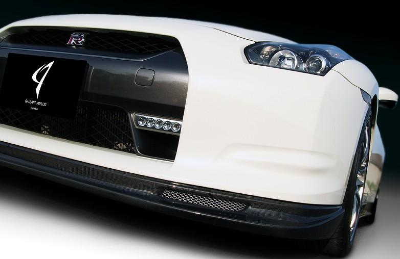 R35 GT-Rフロントリップ&アンダーディフューザー ver.01/FRPGALLANT ABFLUG