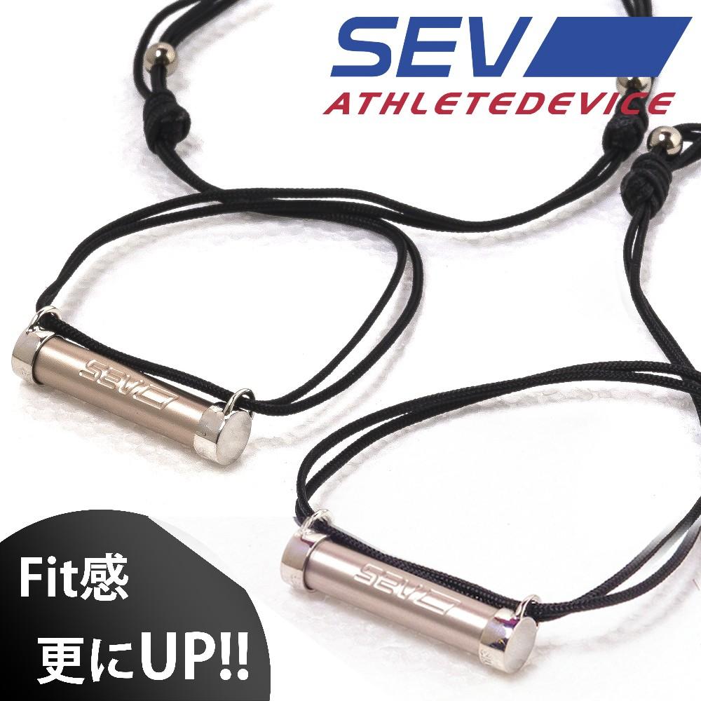 セブ/SEV メタルレールSi Type-Fit
