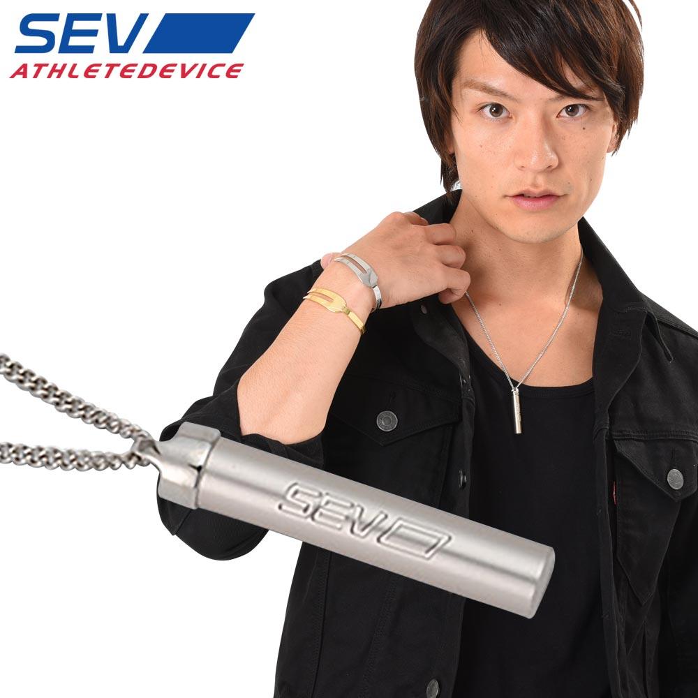 セブ/SEV メタルバーチカルV2
