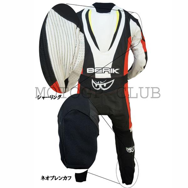 BERIK Berwick racing suit LS1-10306-BK BLACK/RED/F.YELLOW