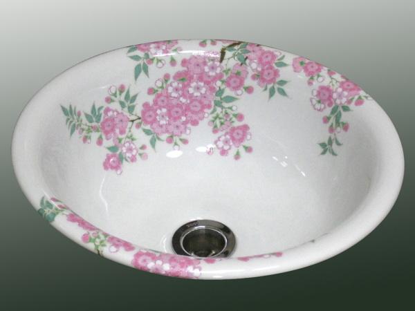有田焼 染錦桜 手洗い鉢300(洗面ボウル)(埋め込み・半埋め込み)