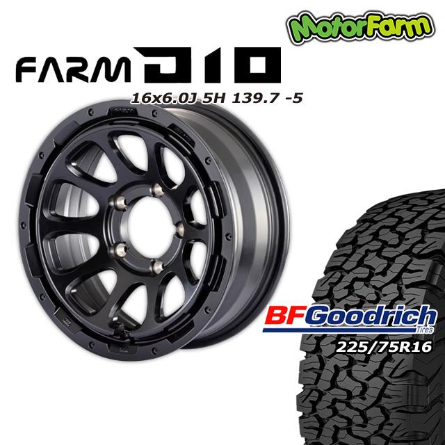【2018年製 新品】 FARM D10 マットブラック 16×6J 225/75R16/5H 4本セット -5 グッドリッチ FARM All-Terrain T/A KO2 225/75R16 4本セット, キビチュウオウチョウ:0a105201 --- kventurepartners.sakura.ne.jp