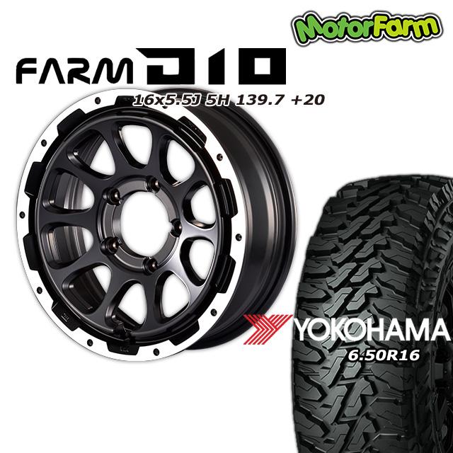 FARM D10 マットブラックDCリム 16×5.5J 上等 5H +20 ヨコハマ 6.50R16 セールSALE%OFF 4本セット M G003 T ジオランダー