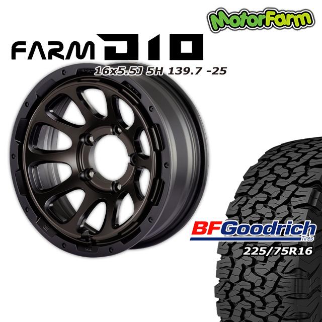 【正規品直輸入】 FARM D10 マットブラック/DCティントディスク 16×5.5J グッドリッチ/5H D10 -25 -25 グッドリッチ All-Terrain T/A KO2 225/75R16 4本セット, イサグン:9330f83b --- promotime.lt
