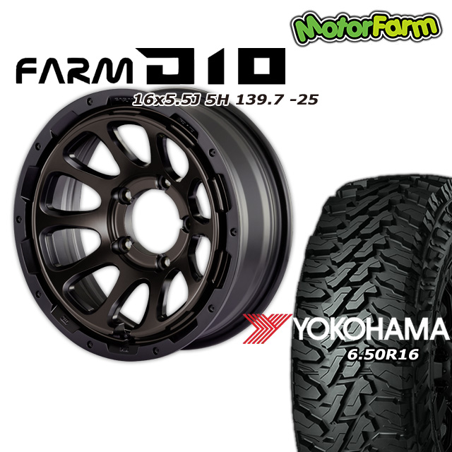 【半額】 FARM D10 マットブラック M/T/DCティントディスク 16×5.5J/5H -25 ヨコハマ ヨコハマ FARM ジオランダー M/T G003 6.50R16 4本セット, Raft Store:203dcb43 --- online-cv.site