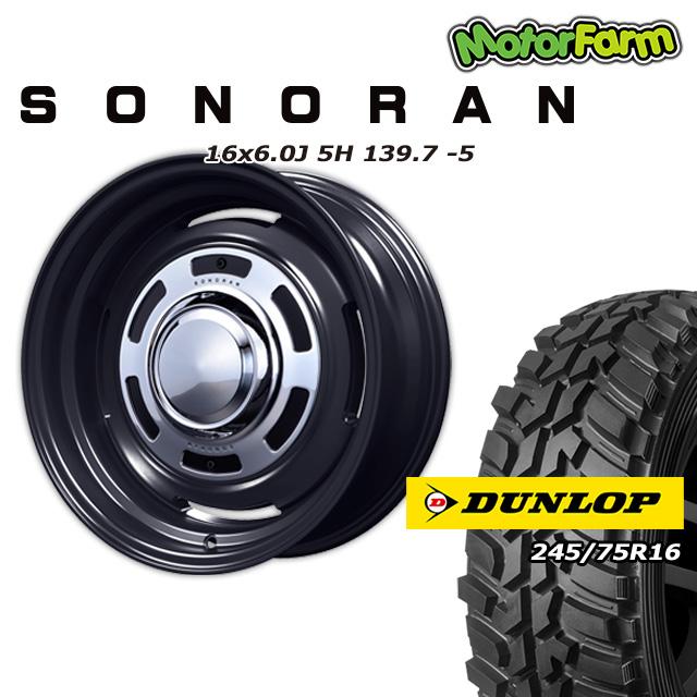 超特価SALE開催! SONORAN マットブラック 16×6J 4本セット マットブラック/5H 245/75R16 -5 ダンロップ グラントレックMT2 245/75R16 ワイドタイプ 4本セット, ハチリュウマチ:cf876aba --- cranescompare.com