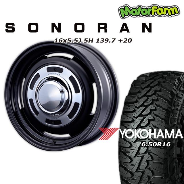 即納!最大半額! SONORAN マットブラック ヨコハマ 16×5.5J M/T/5H +20 SONORAN ヨコハマ ジオランダー M/T G003 6.50R16 4本セット, コウヌグン:60eba8a8 --- borikvino.sk