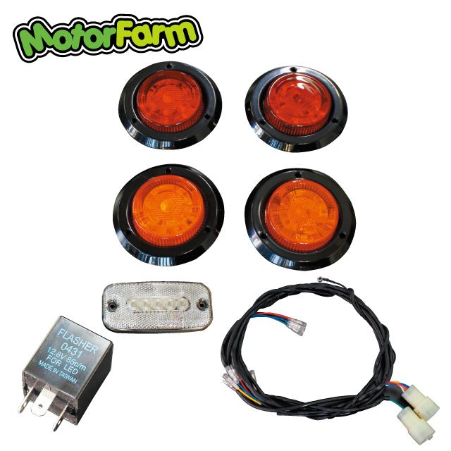 値引き 汎用LEDテールキット 買取 S ブラックベゼル 楽ちんハーネスキットセット ハイフラ防止リレー