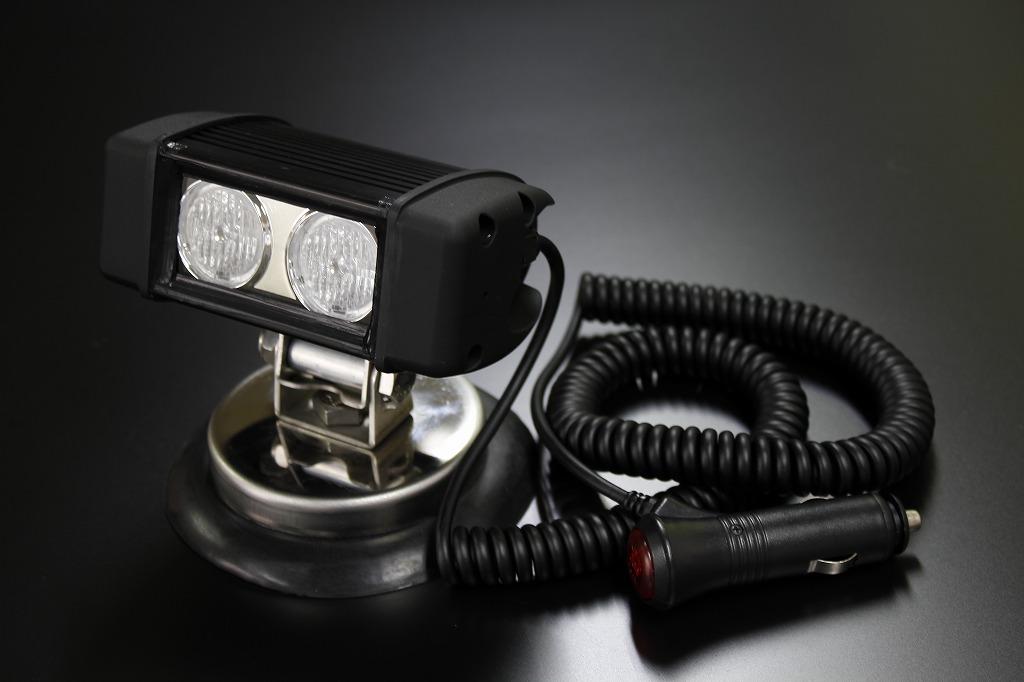 12V24V対応 LEDワークライト 2連タイプ