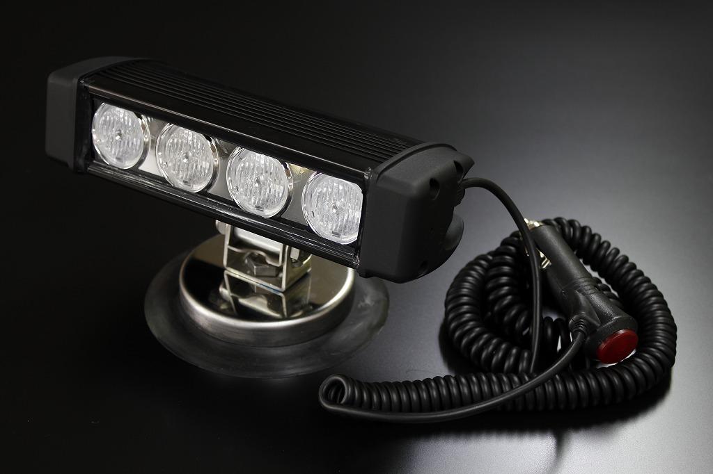 12V24V対応 LEDワークライト 4連タイプ