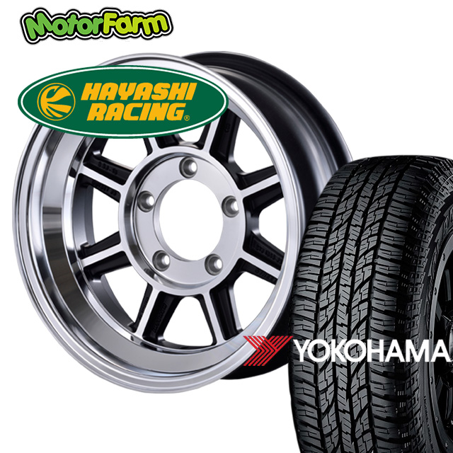 タイヤ ホイール 4本セット ハヤシレーシング TYPE-STJ 16×5.5J/5H-25 ヨコハマ ジオランダー A/T G015 185/85R16 ( yokohama geolandar オールテレイン rock master ビードロック 風 )