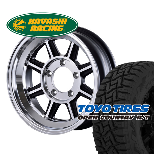 タイヤ ホイール 4本セット ハヤシレーシング TYPE-STJ 16×5.5J/5H-25 トーヨー オープンカントリー RT185/85R16 ( hayashi racing ハヤシストリートホイール toyo tires open country ラギッドテレイン )