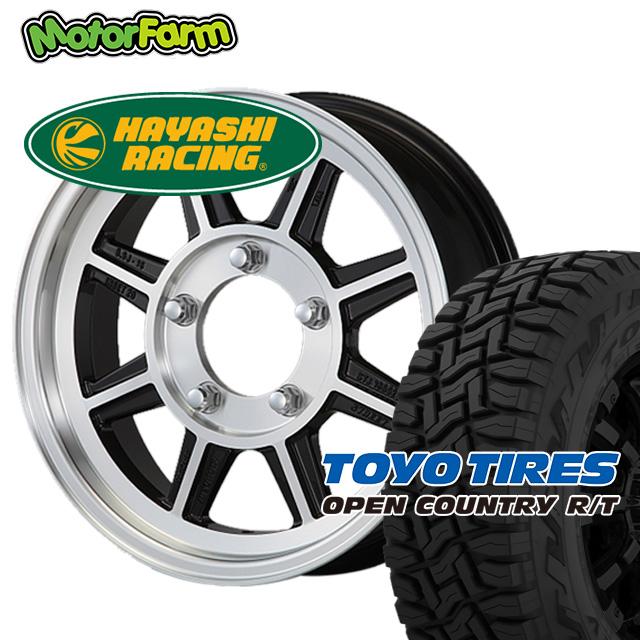 タイヤ ホイール 4本セット ハヤシレーシング TYPE-STJ 16×5.5J/5H±0 トーヨー オープンカントリー RT185/85R16 ( hayashi racing ハヤシストリートホイール toyo tires open country ラギッドテレイン )