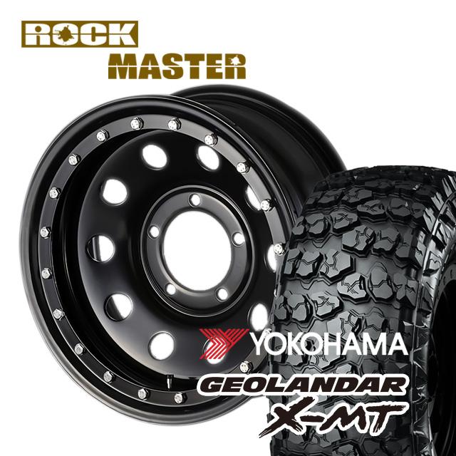 FARM デイトナ ロックマスター 16×6J/5H-20 ヨコハマ ジオランダー X-MT 7.00R16 ( yokohama wild traction マッドテレイン M/T rock master ビードロック 風 )