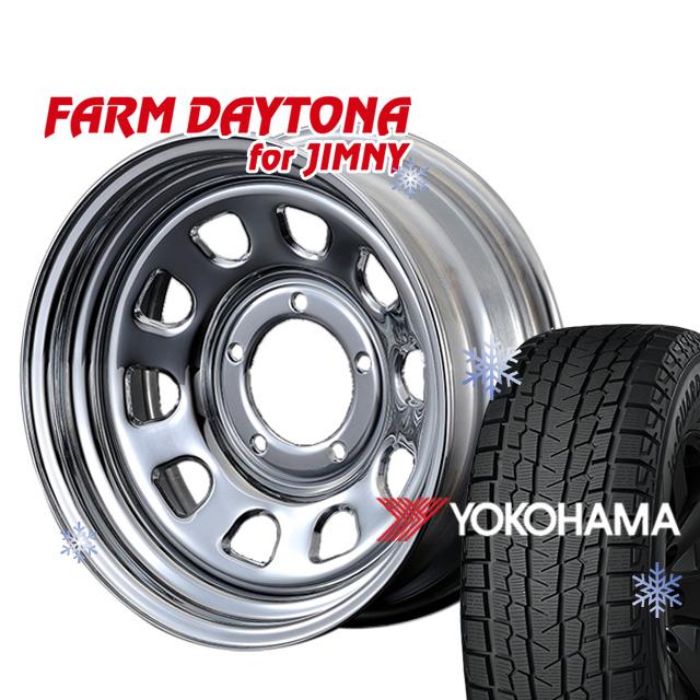 スタッドレスタイヤ ホイール 4本セット FARM デイトナ クローム 16×6J/5H-18 ヨコハマ アイスガード SUV G075 185/85R16 ( yokohama ice guard 冬用 雪 DAYTONA )