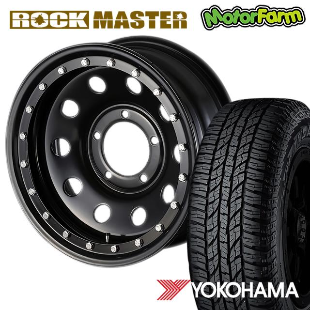 タイヤ ホイール 4本セット ファーム オリジナル ロックマスター 16×6J/5H-20 ヨコハマ ジオランダー A/T G015 185/85R16 ( yokohama geolandar オールテレイン rock master ビードロック 風 )