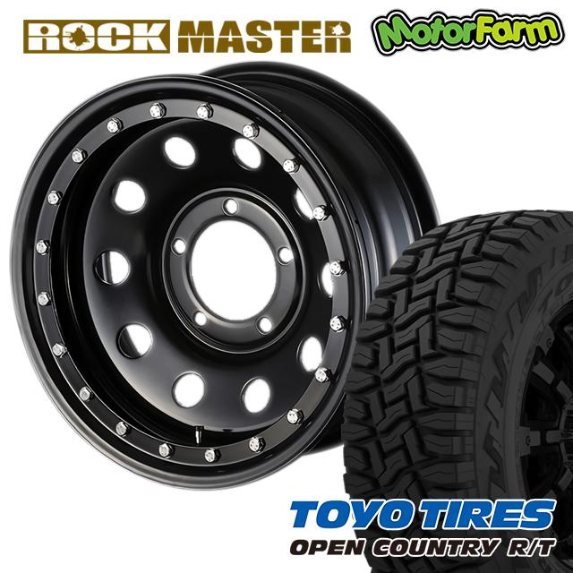 タイヤ ホイール 4本セット ファーム オリジナル ロックマスター 16×6J/5H-20 トーヨー オープンカントリー RT185/85R16 ( toyo tires open country ラギッドテレイン rock master ビードロック 風 )