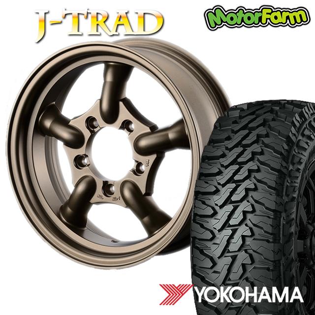 タイヤ ホイール 4本セット ファーム オリジナル J-TRAD マットブロンズ 16×5.5J/5H+20 ヨコハマ ジオランダー MT G003 185/85R16 ( yokohama geolandar マッドテレイン )