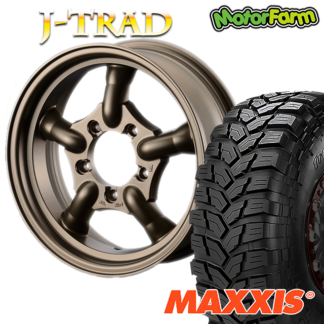 タイヤ ホイール 4本セット ファーム オリジナル J-TRAD マットブロンズ 16×5.5J/5H+20 マキシス トレパドール 185/85R16 ( maxxis trepador マッドテレイン M/T )