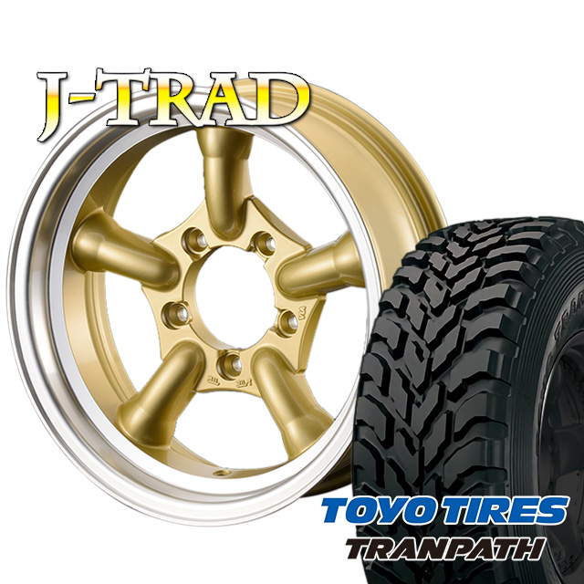 タイヤ ホイール 4本セット ファーム オリジナル J-TRAD DCリム ゴールド 16×5.5J/5H-25 トーヨー トランパス M/T 195/R16 ( toyo tires tranpath マッドテレイン )