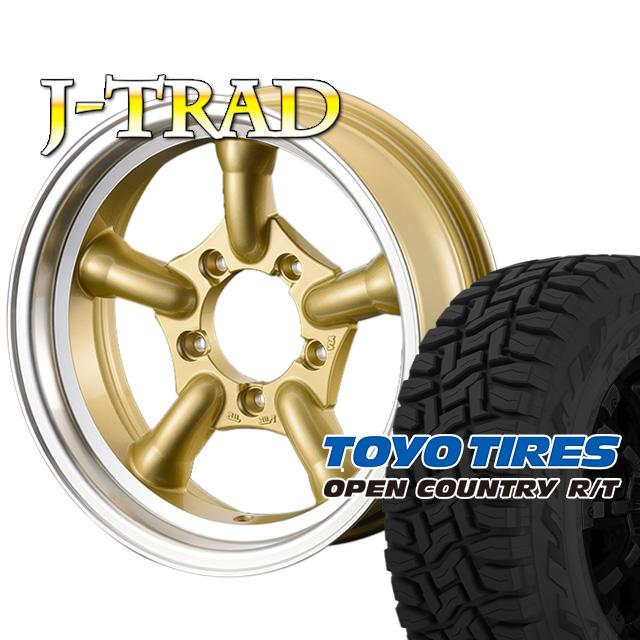 タイヤ ホイール 4本セット ファーム オリジナル J-TRAD DCリム ゴールド 16×5.5J/5H-25 トーヨー オープンカントリー RT185/85R16 ( toyo tires open country ラギッドテレイン )