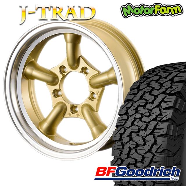 タイヤ ホイール 4本セット ファーム オリジナル J-TRAD DCリム ゴールド 16×5.5J/5H-25 グッドリッチ All-Terrain T/A KO2 225/75R16 ( BFGoodrich オールテレイン )