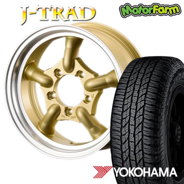 タイヤ ホイール 4本セット ファーム オリジナル J-TRAD DCリム ゴールド 16×5.5J/5H+20 ヨコハマ ジオランダー A/T G015 185/85R16 ( yokohama geolandar オールテレイン )