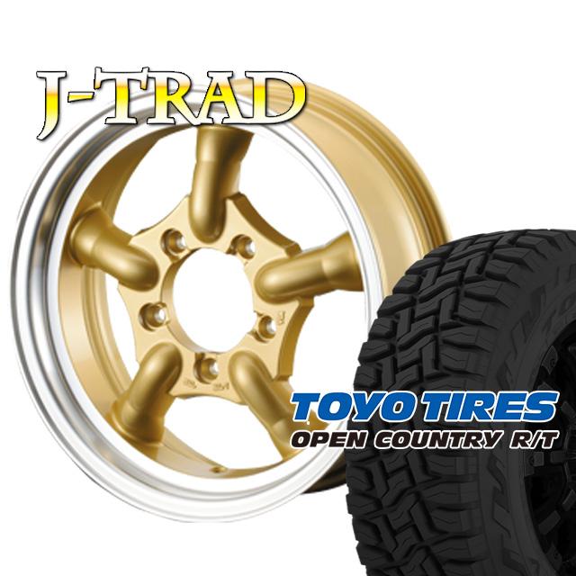 タイヤ ホイール 4本セット ファーム オリジナル J-TRAD DCリム ゴールド 16×5.5J/5H+20 トーヨー オープンカントリー RT185/85R16 ( toyo tires open country ラギッドテレイン )