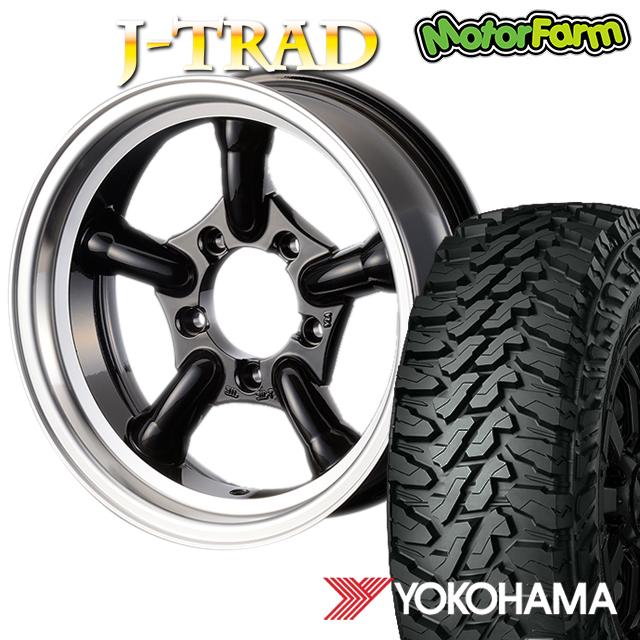 タイヤ ホイール 4本セット ファーム オリジナル J-TRAD DCリム グロスブラック 16×5.5J/5H-25 ヨコハマ ジオランダー MT G003 225/75R16 ( yokohama geolandar マッドテレイン )