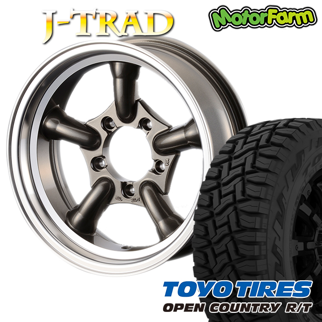 タイヤ ホイール 4本セット ファーム オリジナル J-TRAD DCリム ガンメタリック 16×5.5J/5H-25 トーヨー オープンカントリー RT185/85R16 ( toyo tires open country ラギッドテレイン )